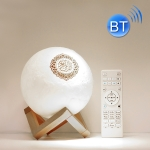 JM-N-0039 Moon Decoration Light Wireless Bluetooth Remote Control Night Light, Light color: White