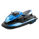JJR/C S9 2.4G Remote Control Boat Double Motor Motorboat (Blue)