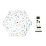 Broken Flower Super Clear Sun Umbrella UV Protection Sun Or Rain Umbrella Small Fresh Art Sun Umbrella(Floral)