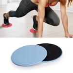 2 Paris Pilates Yoga Sliding Plate Home Sports Abs Cocked Butt Fitness Foot Sliding Plate(Blue)