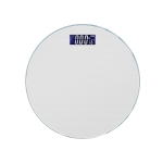 ZJ26 Weight Scale Home Smart Electronic Scale, Size: Battery(White)