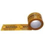 10 Rolls Warning Words Adhesive Paper Sealing Packing Tape