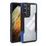 For Samsung Galaxy S21 Ultra 5G TPU + PC + Acrylic 3 in 1 Shockproof Protective Case(Blue)