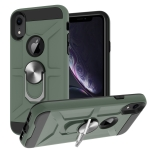 War-god Armor TPU + PC Shockproof  Magnetic Protective Case with Ring Holder For iPhone XR(Deep Green)