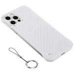 Metal Lens Hole Heat Dissipation Protective Case For iPhone 12 Pro Max(White)