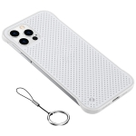 Hole Heat Dissipation Protective Case For iPhone 12 Pro Max(White)