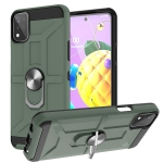 For LG K53 War-god Armor TPU + PC Shockproof Magnetic Protective Case with Ring Holder(Deep Green)