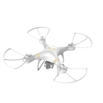 YH-8S HD Aerial Photography UAV Quadcopter Remote Control Aircraft,Version:  With 720P Camera (White)