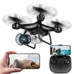 YH-8S HD Aerial Photography UAV Quadcopter Remote Control Aircraft,Version:  Long Battery Life Version With 4K Camera (Black)