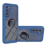 For Samsung Galaxy S21 FE Starry Sky Solid Color Series Shockproof PC + TPU Protective Case with Ring Holder & Magnetic Function(Blue)