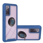 For Samsung Galaxy S20 FE 4G / 5G Starry Sky Solid Color Series Shockproof PC + TPU Protective Case with Ring Holder & Magnetic Function(Blue)