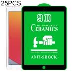 25 PCS 9D Full Screen Full Glue Ceramic Film For iPad 10.2 2020 / 2019