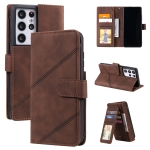 For Samsung Galaxy S21 Ultra 5G Skin Feel Business Horizontal Flip PU Leather Case with Holder & Multi-Card Slots & Wallet & Lanyard & Photo Frame(Brown)