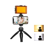 PULUZ Live Broadcast Smartphone Video Light Vlogger Kits with LED Light + Tripod Mount + Phone Clamp Holder(Black)