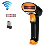 Express Barcode Scanner With Storage USB Wireless Scanner, Specification: Two-dimensional