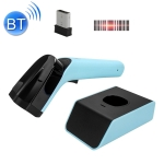 Handheld Barcode Scanner With Storage, Model: Wireless Two-dimensional