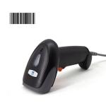 NETUM Supermarket Laser Barcode Bluetooth Wireless Scanner, Model: One-dimensional Wired