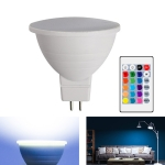 Energy-Saving LED Discoloration Light Bulb Home 15 Colors Dimming Background Decoration Light, Style: Milky White Cove MR16(RGB White)