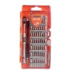 Obadun 9800 58 in 1 Screwdriver Set Manual CRV Batch Mobile Phone Disassembly Glasses Repair Tool(Orange )