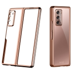 For Samsung Galaxy Z Fold2 5G Symphony Plating PC Shockproof Protective Case(Rose Gold)