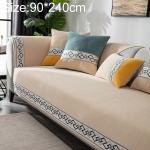 Four Seasons Universal Chenille Non-slip Full Coverage Sofa Cover, Size:90x240cm(Spruce Beige)