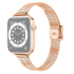 14mm Seven-beads Double Safety Buckle Slim Steel Replacement Strap Watchband For Apple Watch Series 6 & SE & 5 & 4 44mm / 3 & 2 & 1 42mm(Rose Gold)