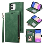 Side Zipper Back Card Horizontal Flip PU Leather Case with Card Slots & Wallet & Photo Frame & Lanyard For iPhone 12 mini(Green)