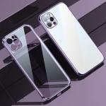 SULADA Elastic Silicone Edge Frame + TPU All-inclusive Anti-fall Case For iPhone 13 Pro(Purple)