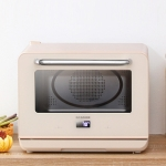 Original Xiaomi Youpin QCOOKER CL-ZK201Y 20L Household Smart Steam Electric Oven Kitchen Appliances, CN Plug (White)