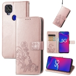 For ZTE Axon 11 SE 5G Four-leaf Clasp Embossed Buckle Mobile Phone Protection Leather Case with Lanyard & Card Slot & Wallet & Bracket Function(Rose Gold)