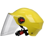 BYB 207 Men And Women Electric Motorcycle Adult Helmet Universal Hard Hat, Specification: Transparent Long Lens(Yellow)