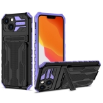 Armor Card PC + TPU Shockproof Case with Card Slot & Invisible Holder For iPhone 13 mini(Purple)