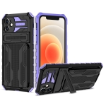 Armor Card PC + TPU Shockproof Case with Card Slot & Invisible Holder For iPhone 12 mini(Purple)