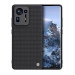 For Xiaomi Mi Mix 4 NILLKIN 3D Textured Nylon Fiber TPU Case(Black)