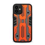 Armor Matte Spray Paint PC + TPU Shockproof Case For iPhone 12 Pro Max(Orange)