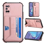 For OPPO A52 / A72 / A92 Dream PU + TPU Four-corner Shockproof Back Cover Case with Card Slots & Holder(Rose Gold)