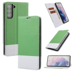 For Samsung Galaxy S21 FE Cross Texture Magnetic Horizontal Flip Leather Case with Card Slots & Holder & Wallet(Green)