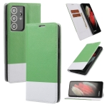 For Samsung Galaxy S21 Ultra 5G Cross Texture Magnetic Horizontal Flip Leather Case with Card Slots & Holder & Wallet(Green)