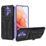 For Samsung Galaxy S21 FE 5G Armor Card PC + TPU Shockproof Case with Card Slot & Invisible Holder(Purple)
