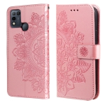 For Infinix Smart 5 / HOT10 Lite 7-petal Flowers Embossing Pattern Horizontal Flip PU Leather Case with Holder & Card Slots & Wallet & Photo Frame(Rose Gold)