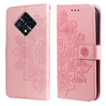 For Infinix Zero 8 7-petal Flowers Embossing Pattern Horizontal Flip PU Leather Case with Holder & Card Slots & Wallet & Photo Frame(Rose Gold)