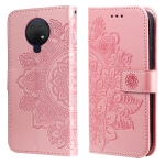 For Nokia G10 / G20 / 6.3 7-petal Flowers Embossing Pattern Horizontal Flip PU Leather Case with Holder & Card Slots & Wallet & Photo Frame(Rose Gold)