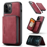 JEEHOOD Magnetic Zipper Horizontal Flip Leather Case with Holder & Card Slot & Wallet For iPhone 13 Pro(Red)