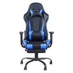 [EU Warehouse] Home Office Chairs Computer Chairs with Footrest, Size: 52x53cm