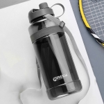 MINGXIA MXCP05 Large Capacity Plastic Water Cup With Straw Outdoor Portable Sports Kettle, Colour: Gray 2000ml