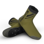WEST BIKING YP0215049 Cycling Windproof And Warm Shoe Cover, Size: XXL(ArmyGreen)