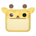 P1 Children Camera Printer Digital Toys Pocket Student Homework Mistakes Collections Printer, Style: Deer + 32G