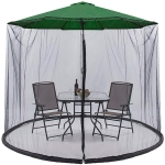 Outdoor Terrace Courtyard Mosquito Net for Straight Pole Umbrella Parasol Net Cover, Dimensions:  300 x 230cm(Black)