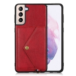 For Samsung Galaxy S21 5G Litchi Texture Silicone + PC + PU Leather Back Cover Shockproof Case with Card Slot(Red)