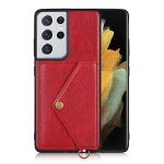 For Samsung Galaxy S21 Ultra 5G Litchi Texture Silicone + PC + PU Leather Back Cover Shockproof Case with Card Slot(Red)
